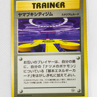Gym 2 Trainer Saffron City Gym Uncommon