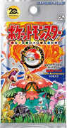 XY CP6 Expansion 20th Anniversary 1st Edition Booster Pack