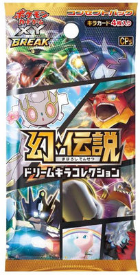 XY CP5 Mythical & Legendary Dream Shine 1st Edition Booster Pack