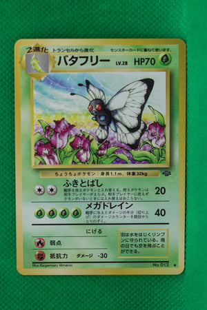 Jungle Butterfree 012 Uncommon