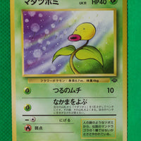 Jungle Bellsprout 069 Common