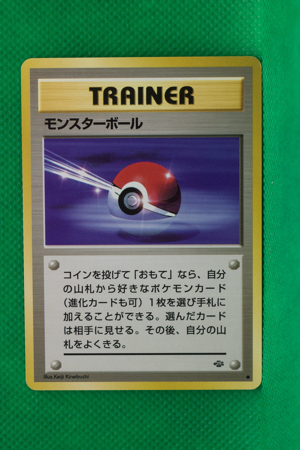 Jungle Trainer Poké Ball Common