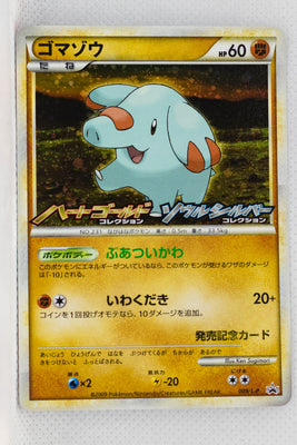 009/L-P Phanpy HeartGold Collection•SoulSilver Collection Release Campaign Holo