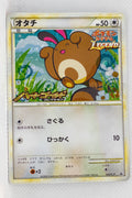 022/L-P Sentret Pokémon Card Game LEGEND Battle Participation Prize Holo