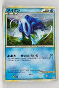 060/L-P Suicune Legend Perfect Set Holo