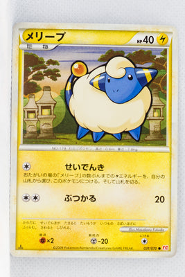 L1 Legend HeartGold 031/070 Mareep 1st Edition
