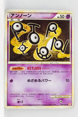 L1 Legend HeartGold 040/070 Unown 1st Edition