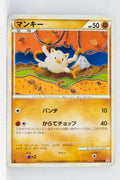 L1 Legend HeartGold 042/070 Mankey 1st Edition