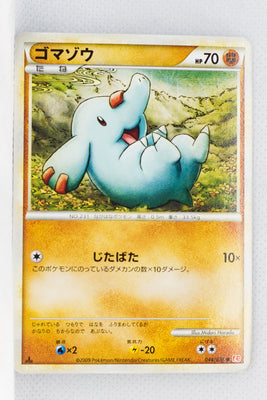 L1 Legend HeartGold 044/070 Phanpy 1st Edition