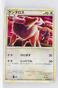 L1 Legend HeartGold 055/070 Tauros 1st Edition