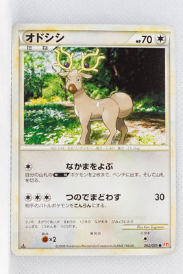 L1 Legend HeartGold 062/070 Stantler 1st Edition