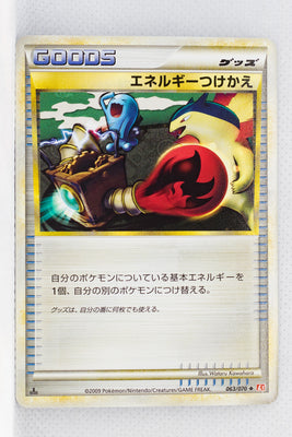 L1 Legend HeartGold 063/070 Energy Switch 1st Edition