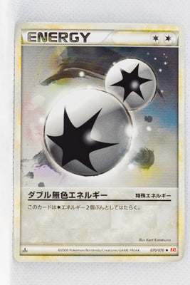 L1 Legend HeartGold 070/070 Double Colorless Energy 1st Edition