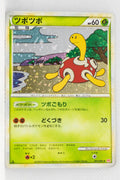 L1 Legend HeartGold 011/070 Shuckle 1st Edition Holo