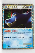 L1 Legend HeartGold 025/070 Feraligatr Prime 1st Edition Holo