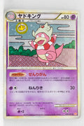 L1 Legend HeartGold 039/070 Slowking 1st Edition Holo