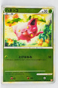 L1 Legend HeartGold 006/070 Hoppip 1st Edition Reverse Holo