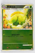 L1 Legend HeartGold 007/070 Skiploom 1st Edition Reverse Holo