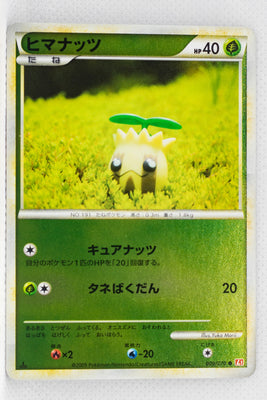 L1 Legend HeartGold 009/070 Sunkern 1st Edition Reverse Holo