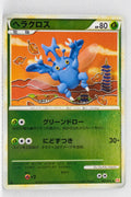 L1 Legend HeartGold 012/070 Heracross 1st Edition Reverse Holo