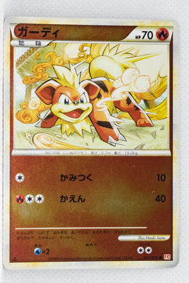 L1 Legend HeartGold 013/070 Growlithe 1st Edition Reverse Holo