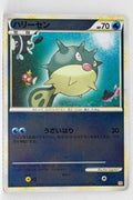 L1 Legend HeartGold 026/070 Qwilfish 1st Edition Reverse Holo