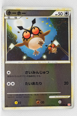 L1 Legend HeartGold 058/070 Hoothoot 1st Edition Reverse Holo