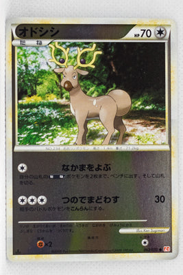 L1 Legend HeartGold 062/070 Stantler 1st Edition Reverse Holo