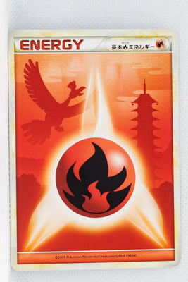 L1 Legend Fire Energy