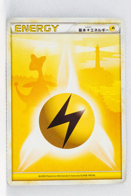 L1 Legend Lightning Energy