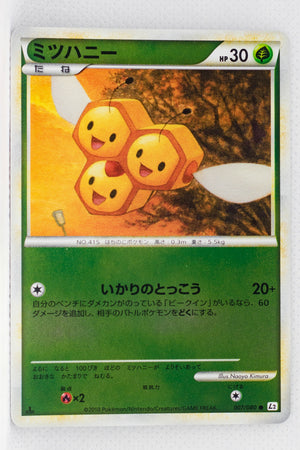 L2 Revived Legends 007/080 Combee 1st Edition Reverse Holo