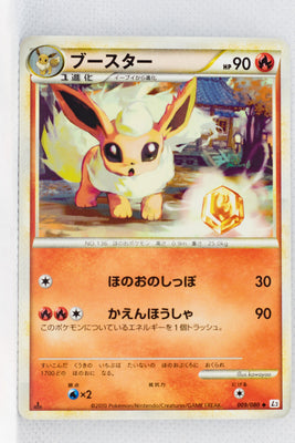 L2 Revived Legends 009/080 Flareon 1st Edition