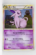 L2 Revived Legends 024/080 Espeon 1st Edition Holo
