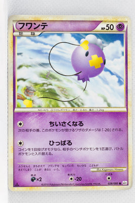 L2 Revived Legends 028/080 Drifloon 1st Edition