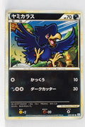 L2 Revived Legends 038/080 Murkrow 1st Edition