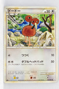 L2 Revived Legends 056/080 Doduo 1st Edition