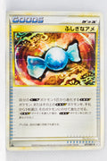 L2 Revived Legends 071/080 Rare Candy 1st Edition