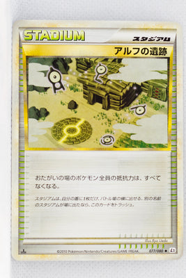 L2 Revived Legends 077/080 Ruins of Alph 1st Edition