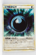 L2 Revived Legends 079/080 Darkness Energy 1st Edition