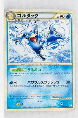 L3 Clash at Summit 016/080 Golduck Rare 1st Edition