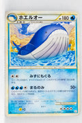L3 Clash at Summit 023/080 Wailord Rare 1st Edition
