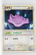 L3 Clash at Summit 064/080 Ditto Rare 1st Edition
