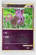 L3 Clash at Summit 039/080 Grumpig 1st Edition Reverse Holo