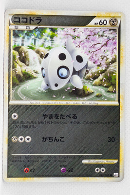 L3 Clash at Summit 053/080 Aron 1st Edition Reverse Holo