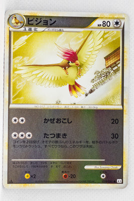 L3 Clash at Summit 059/080 Pidgeotto 1st Edition Reverse Holo