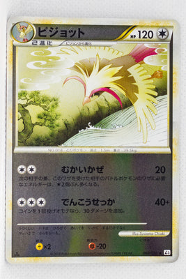 L3 Clash at Summit 060/080 Pidgeot 1st Edition Reverse Holo