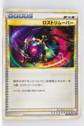 Legend Lost Link 038/040 Lost Remover