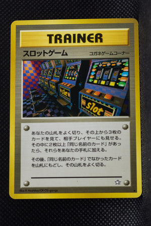 Neo 1 Trainer Arcade Game Rare
