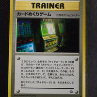 Neo 1 Trainer Card-Flip Game Uncommon