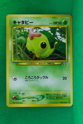 Neo 2 Caterpie 010 Common